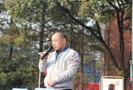 松井电器第二届运动大会